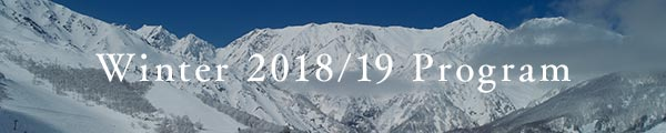Winter 2018/19 Program